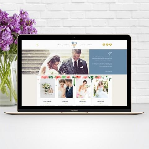 طراحی سایت عروس