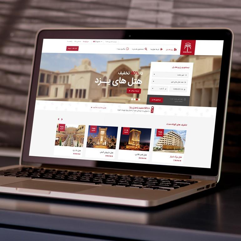 طراحی سایت هتل یار
