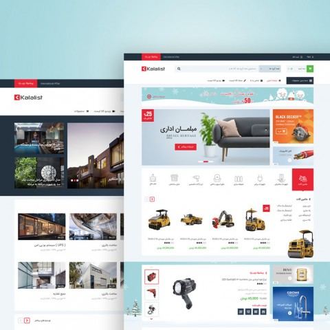 طراحی سایت کالا لیست