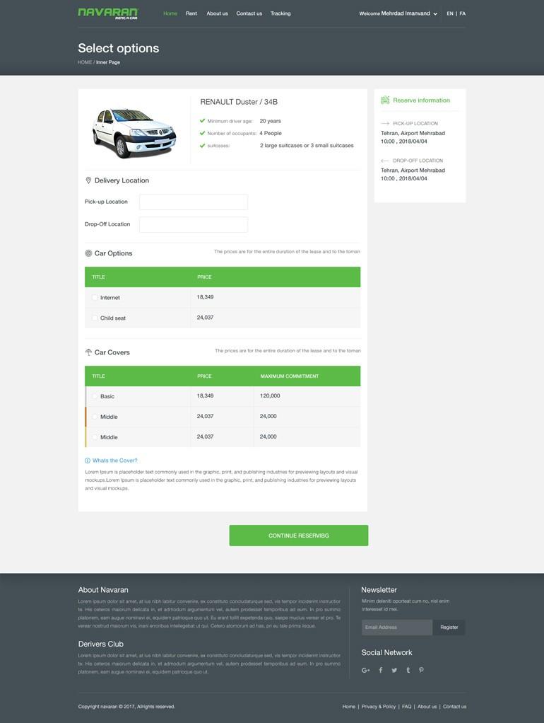 طراح سایت ناواران